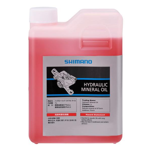 20211001_HYDRAULIC_MINERAL_OIL_1L_01